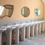 Помещение для мытья рук