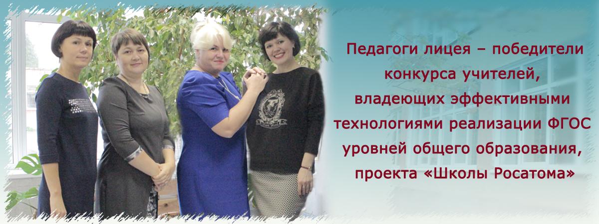 """МАОУ """"Лицей 56"""""""